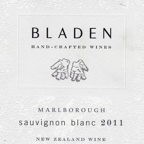 Bladen Marlborough Sauvignon Blanc 2017
